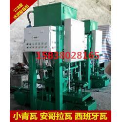 罗平县水泥彩瓦机_制瓦机运行平稳受力均匀_小型水泥彩瓦机图片
