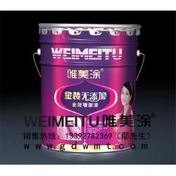 内墙水性漆代理,唯美涂料(在线咨询),贵州内墙水性漆图片