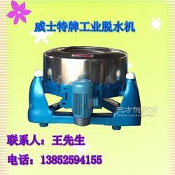 特价处理直径1000mm工业脱水机洗衣房必备神器图片
