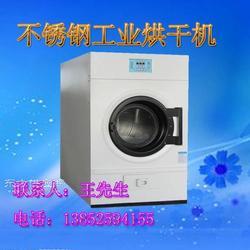 特价处理100公斤工业烘干机洗衣房必备神器图片