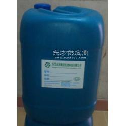 成型油用什么清洗好中性无腐蚀合金钢油印脱脂剂图片