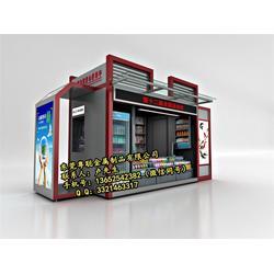 粤聪金属售货亭(图)|防盗售货亭|阆中售货亭图片