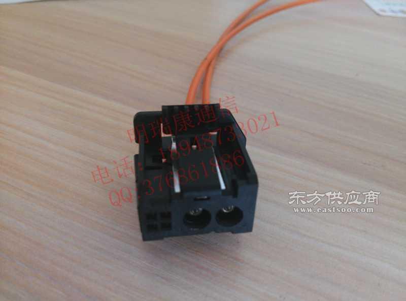 tyco/泰科原装奥迪宝马l7功放光钎插头most光纤线连接