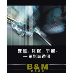 量子汽车隔热膜|光辉膜业(在线咨询)|山西汽车隔热膜图片