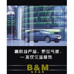 山西光辉膜业(图),现代汽车太阳膜,大同汽车太阳膜图片