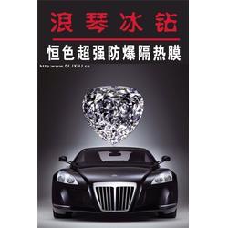 太原汽车膜批发价,光辉太阳膜(在线咨询),太原汽车膜图片