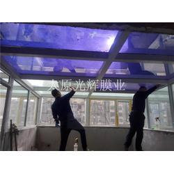 单层玻璃贴膜|光辉太阳膜(在线咨询)|太原玻璃贴膜图片