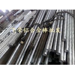 厂家直销进口6061铝薄板 6061铝棒 铝排 铝板现货图片