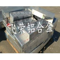 飞荣高硬度铝合金密度 5056易切削铝合金管5056铝块图片