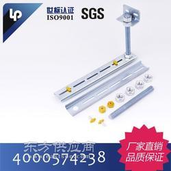120100塑料光纤槽道支撑件尾纤槽光纤走线槽道光纤线槽图片