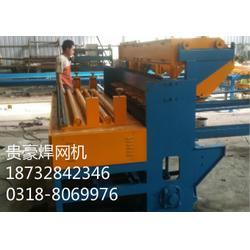优质鸡笼网排焊机配置、贵豪机械(在线咨询)、鸡笼网排焊机图片