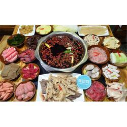 牛溢点餐饮(图)、广州牛杂火锅免费加盟、广州火锅图片