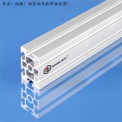 工业铝型材配件_澳宏铝业_铝型材图片
