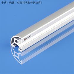 铝型材散热器_澳宏铝业_铝型材图片