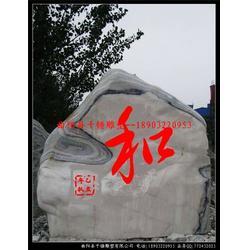 景石,千锤雕塑,景石园林图片