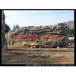 园林石风景石_刻字石_景石图片