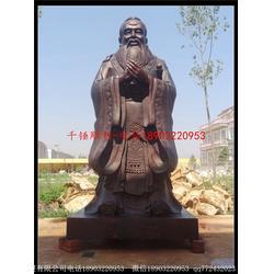 千锤雕塑(图) 石雕孔子 新昌孔子图片
