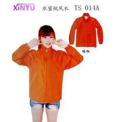 保暖外套、昕宇心(在线咨询)、深圳外套图片