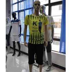 专业运动服订做加工-昕宇服饰-西安运动服订做加工图片
