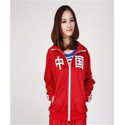 广州昕宇服装厂、广州制衣厂订做加工上海运动服装图片