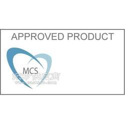 MCS认证图片