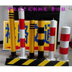 钢制防撞警示柱订做|专业订做批发(在线咨询)|防撞警示柱图片