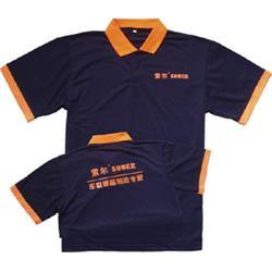 定做t恤图案、佳增服饰(在线咨询)、白云t恤图片