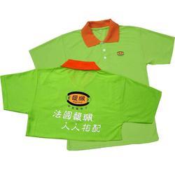 佳增服饰(图)、现货短袖t恤衫定做、白云t恤衫定做图片