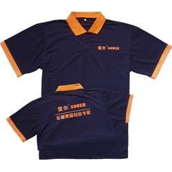 t恤衫文化衫定做、佳增服饰(在线咨询)、越秀文化衫定做图片