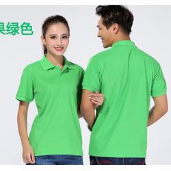 衫定制 衬衫,黄埔区衫定制,款式时尚多样(查看)图片