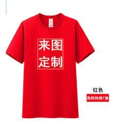 体恤定做公司、广东体恤定做、广州佳增图片