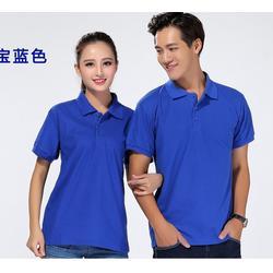 公司員工POLO衫訂購,定做定制,從化POLO衫訂購圖片