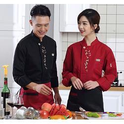 定做厨师围裙、佳增服饰好(在线咨询)、十堰厨师围裙图片