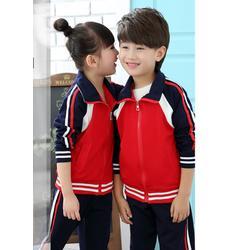 深圳广州定做校服,定制订购,广州定做校服联系人图片