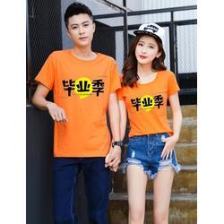 广东文化衫订做、广告衫文化衫订做、制衣厂家(优质商家)图片