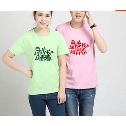 促销衫厂家定制、南沙促销衫厂家、批量生产制作图片