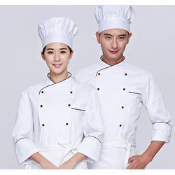 厨师服定做logo_广东厨师服定做_佳增服饰服务好(查看)图片