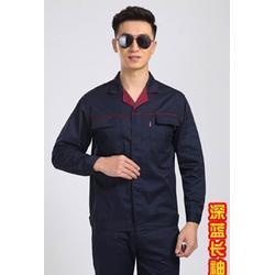 定做工作服厂家哪家好,广州工作服厂家,面料舒适(查看)图片