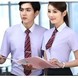 本地商家(图)|短袖免烫衬衫定做|广州衬衫定做