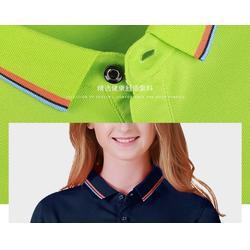 虹口t恤衫定做|个性化定制|t恤衫定做哪家好?图片