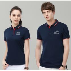工作POLO衫定做、专业POLO衫厂家、增城POLO衫定做图片