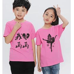 现货T恤衫厂家-货源充足-梅州T恤衫厂家价格