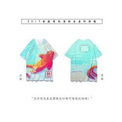 实力生产厂家(图)-纯棉广告衫定做-黄埔区广告衫定做图片