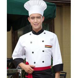 订制厨师服厂家-韶关厨师服厂家-品种齐全款式新(查看)图片