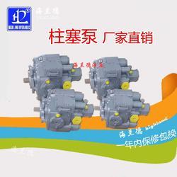 铲运机柱塞泵厂家-海兰德液压-柱塞泵图片