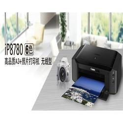 光大电脑科贸(图)_太原小型打印机维修_打印机维修图片