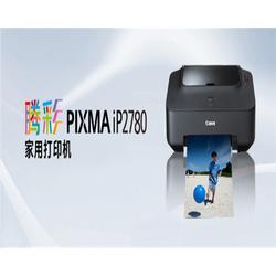 太原上门维修打印机|光大电脑科贸(在线咨询)|打印机维修图片