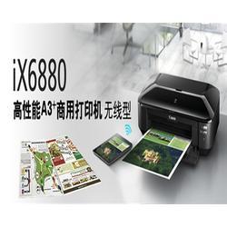 太原佳能打印机,光大电脑科贸(在线咨询),佳能打印机图片