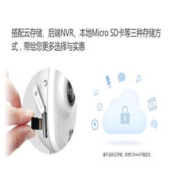 太原监控安装技术_光大电脑科贸(在线咨询)_监控安装图片