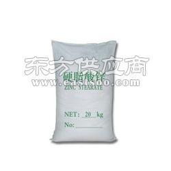 供应国标硬脂酸锌图片
